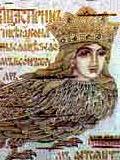 http://www.artanimal.ru/museum/novgorod/images/kniazia/ic9.jpg
